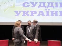Суддя з Чернівців потрапила до Ради суддів України