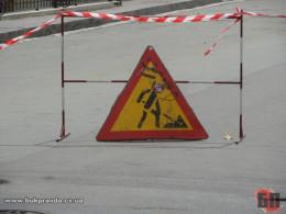 Одну з вулиць у Чернівцях перекриють майже на два місяці