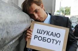Молодь під час канікул масово шукає роботу (відео)