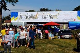 Чернівчани та гості міста святкували День Садгори (фото)