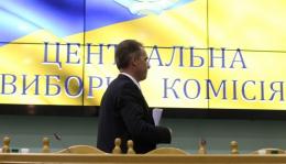 Кандидат у депутати з Буковини передумав йти на вибори