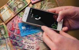 На Буковині поліція розшукує шахрая, який зняв із картки буковинця 90 тисяч