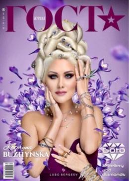 Співачка з Чернівців у коштовних прикрасах знялася для обкладинки болгарського журналу (фото)
