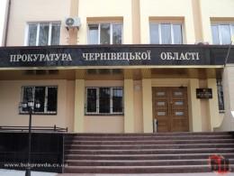 На Буковині прокуратура попередила стягнення коштів з місцевого бюджету