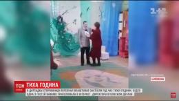 На Буковині у дитсадку персонал влаштував застілля під час тихої години (відео)