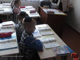 Чотири буковинські школи цьогоріч вчитимуть дітей по новому
