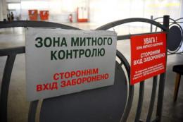 На Буковині прикордонники виявили приховані в авто запчастини
