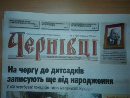"""Помер колишній редактор газети """"Чернівці"""""""