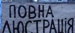 У Чернівцях активісти Євромайдану спробують люструвати кандидатів у народні депутати