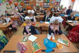 На Буковині шукатимуть дітей, які не ходять в школу...