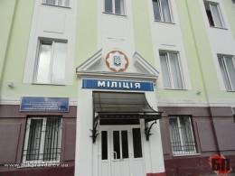 Сторожинецький районний відділ міліції