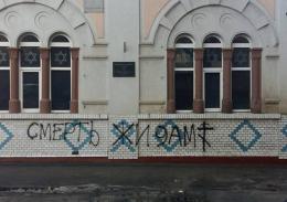 Підозрюваних в оскверненні синагоги в Чернівцях судять у столиці