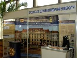 Освітні технології БДМУ відзначені золотою медаллю (фото)
