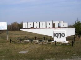 Чернівецькі «чорнобильці» хочуть у Прип'ять