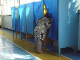 Верховна Рада проголосувала за призначення виборів сільського голови на Буковині