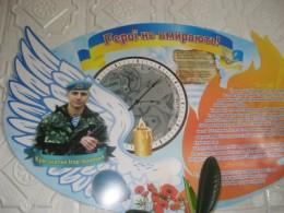 На Буковині загиблому герою АТО відкрили меморіальну дошку (фото)