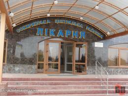 Сокирянська центральна районна лікарня