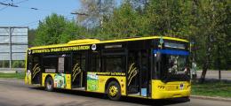 У Чернівцях для маршруту №9 планують придбати 6 нових тролейбусів (відео)