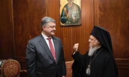 Вселенський Патріарх підтвердив намір надати автокефалію УПЦ