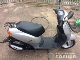 У Лужанах за лічені години поліцейські розшукали 24-річного угонщика мопеда «Honda»