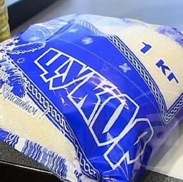 Приватна фірма у Чернівцях продасть дитячим садочкам цукру на 600 тисяч гривень