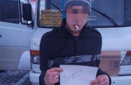 У Чернівцях ошукані водії маршруток прив'язали скотчем до труби зловмисників, які їх обкрадали (фото)