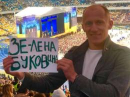 Відомий спортсмен Іван Гешко заявив, що знявся з виборів на користь кандидата від «Слуги народу»