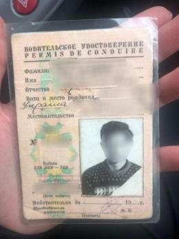 У водія легковика в Чернівцях виявили чужі водійські права