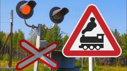 Встановили особу загиблого мотоцикліста, який потрапив під потяг у Лужанах