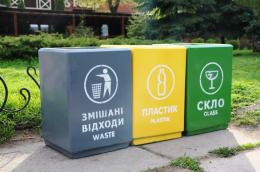 У Чернівцях створили спеціальний майданчик для сортування сміття (відео)
