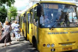 У Чернівцях виконком вирішуватиме, чи повернути маршрутки №11, 12