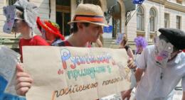 Депутати Чернівецької облради не підтримали на колегії мораторій на використання російськомовного культурного продукту