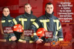 Чернівчанка розповіла про рятувальників, які витягли її з дитиною з пожежі