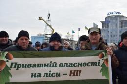 Лісівники вийдуть на пікет до Чернівецької ОДА