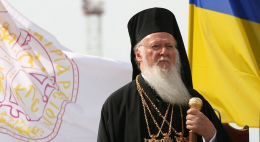 Вселенський Патріархат відмовився святкувати 1030-річчя хрещення Русі у Москві