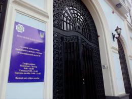 У Чернівцях Пенсійний фонд переїхав у приміщення колишнього Нацбанку
