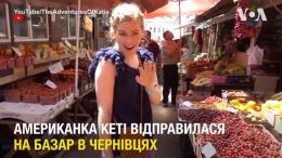 Американка поділилась враженнями від базару в Чернівцях (відео)