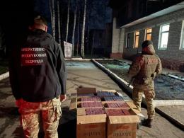 На Буковині контрабандисти покинули на кордоні велику партію цигарок