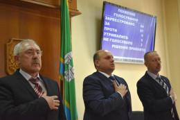 У Чернівцях на сесії облради депутати внесли зміни до обласного бюджету