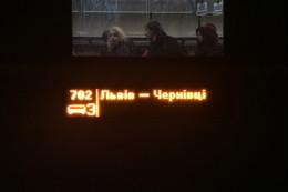 """Потяг """"Чернівці-Львів"""" пропонують продовжити до Польщі"""