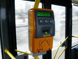Чернівчани хочуть в громадському транспорті електронні білети
