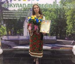 Буковинка стала кращою медсестрою України (фото)