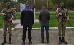 Поблизу україно-румунського кордону викрили двох шпигунів