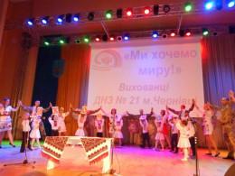 У Чернівцях відбувся фестиваль «Буковинські намистинки»