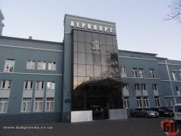 Аеропорт «Чернівці»