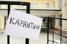 У Новоселиці на Буковині продовжили карантин