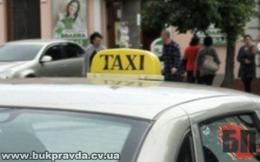 У Чернівцях оштрафували таксиста, який перевозив пасажирів без ліцензії