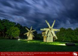 Світлина фотографа з Чернівців перемогла на міжнародному фотоконкурсі