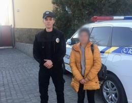 На Буковині знайшли тринадцятирічну дівчинку з Тернопільщини, яка зникла кілька днів тому