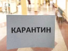 На карантин закрили кілька навчальних закладів Сокирянщини